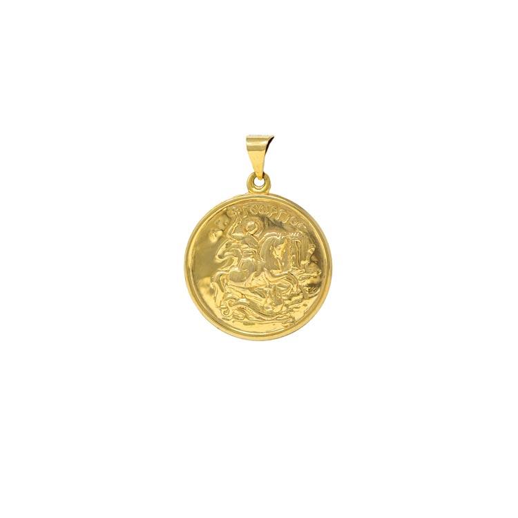 Yellow Gold 9kt Saint George Pendant.