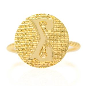 Ring in Yellow Gold 9kt with Letter Σ