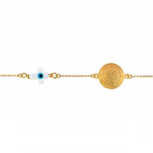 Yellow Gold 9kt Bracelet