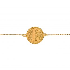 Bracelet in Yellow Gold 9kt with Letter.