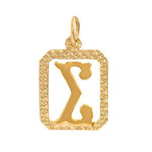 Yellow Gold 9kt Letter Σ Pendant